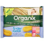 Organix Μπισκότα Δημητριακών ολικής άλεσης